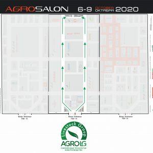 Агросалон2020